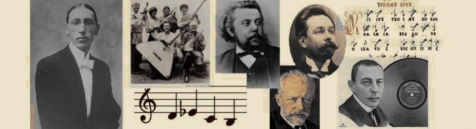 Russische muziek in Nederland