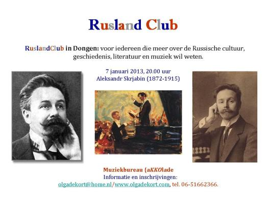 RuslandClub- 07.01.12 - A.Skrjabin